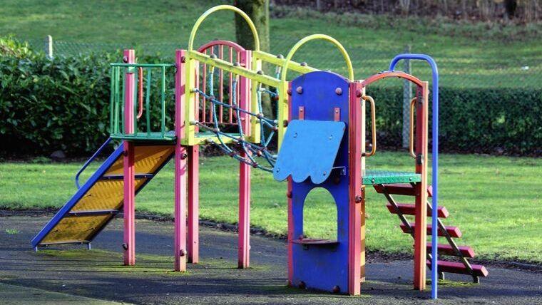 子供 休日 過ごし方 公園