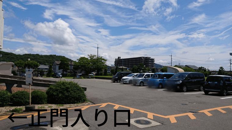 岡山市水道記念館 駐車場