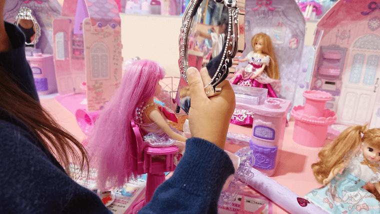おもちゃ王国 リカちゃんハウス