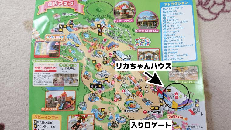 おもちゃ王国 リカちゃんハウス 地図