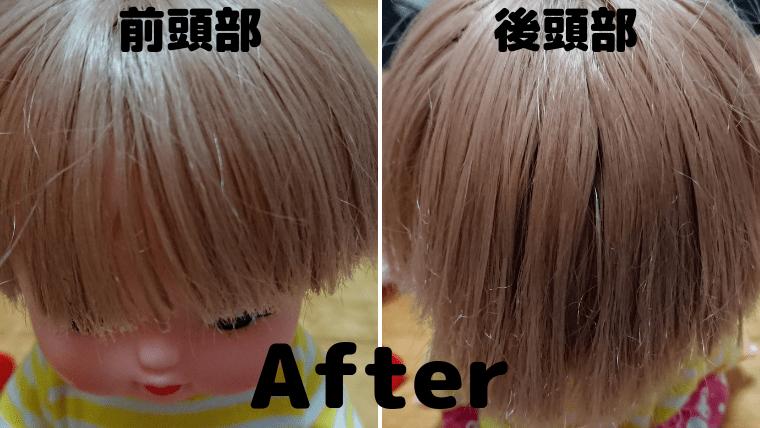 メルちゃん 髪の毛 柔軟剤