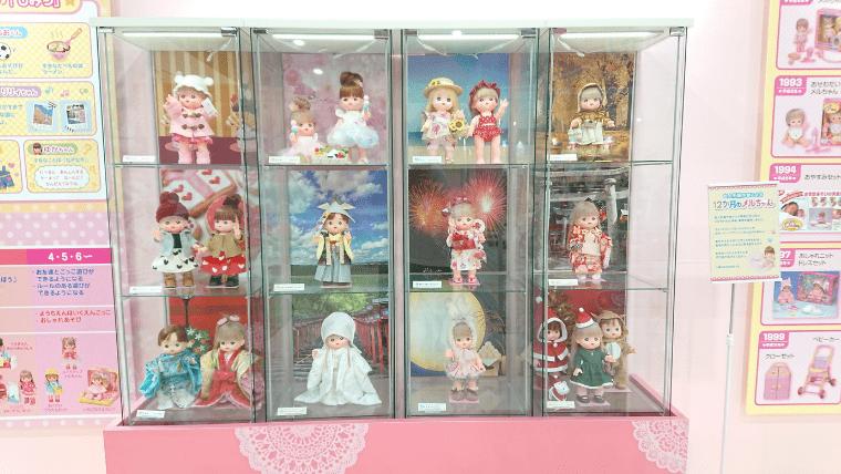 メルちゃんアイランド 展示品