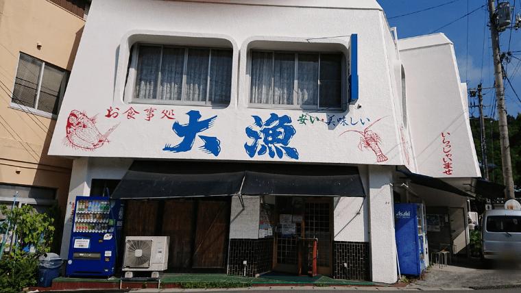 大三島 大漁