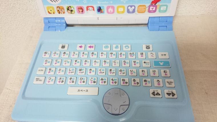 ワンダフルドリームパソコン キーボード配置
