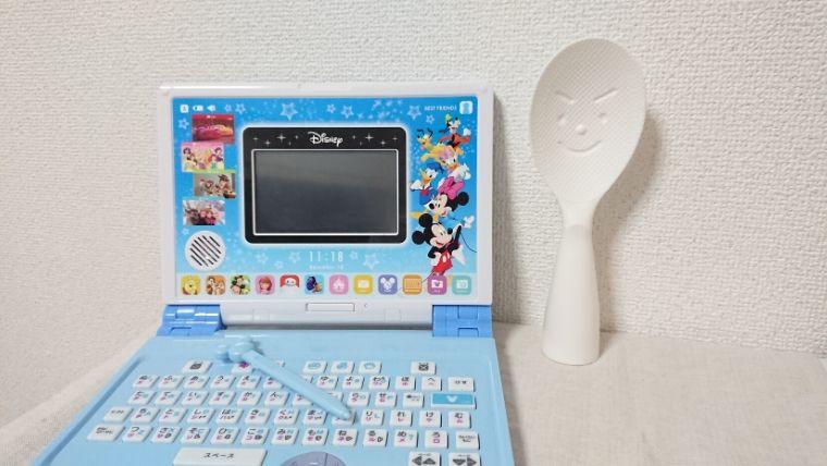 ワンダフルドリームタッチパソコン 画面
