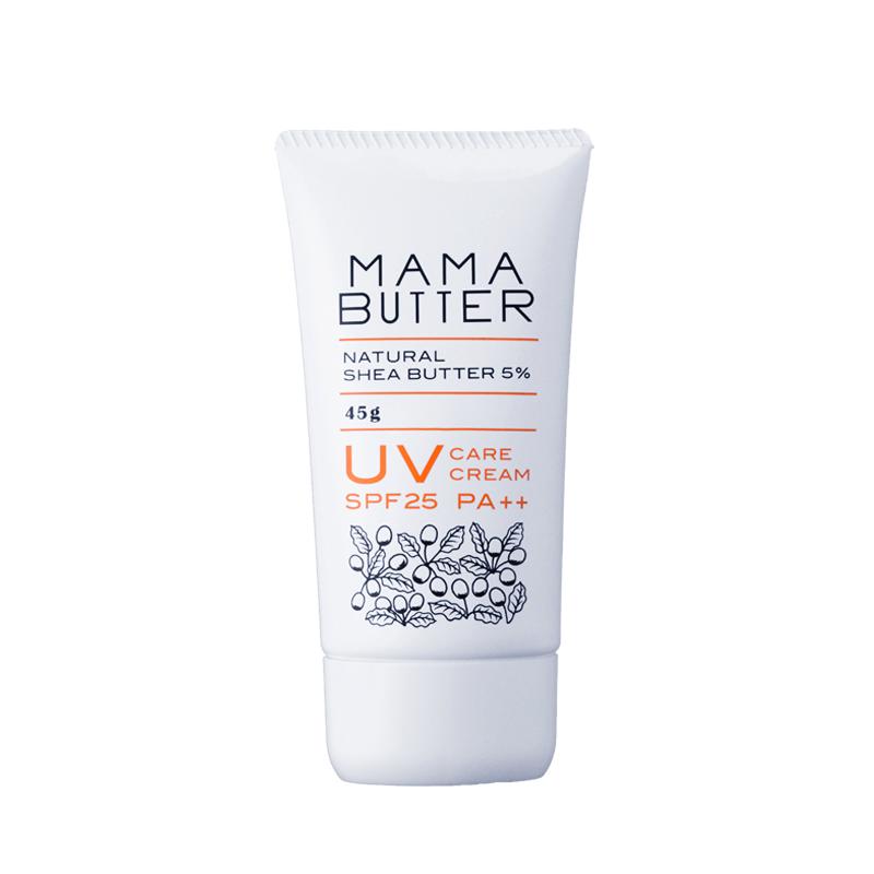 紫外線吸収剤不使用 ママバター