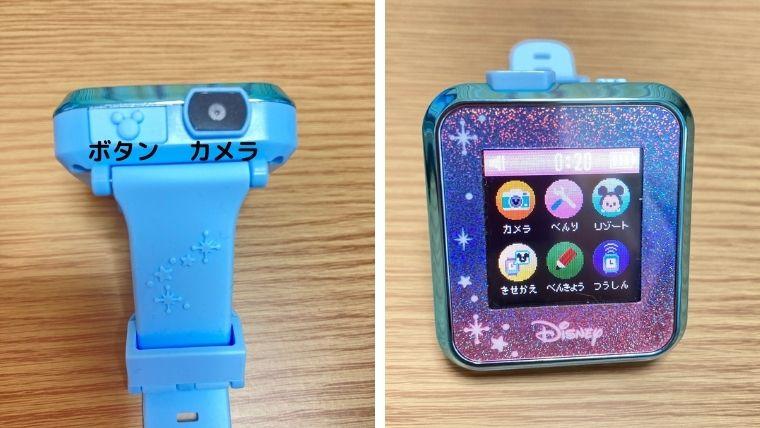 ディズニーマジカルスマートウォッチ 操作ボタン